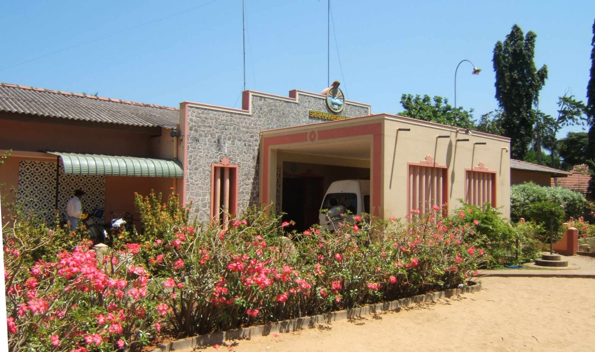 Ramakrishna Mission (Ceylon Branch)
